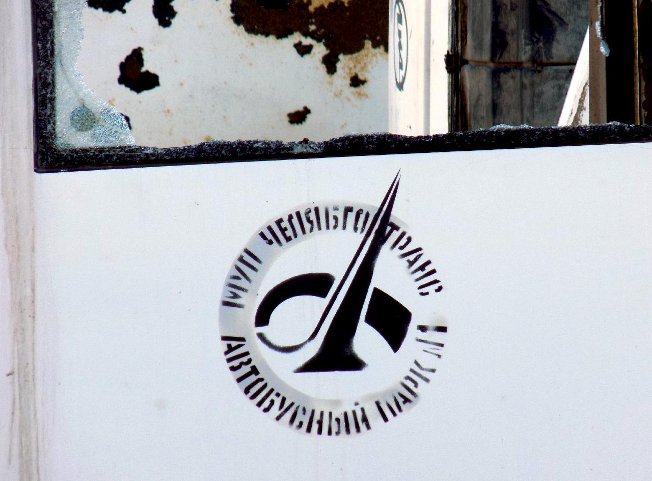 схема маршрута автобуса №17 во владивостоке