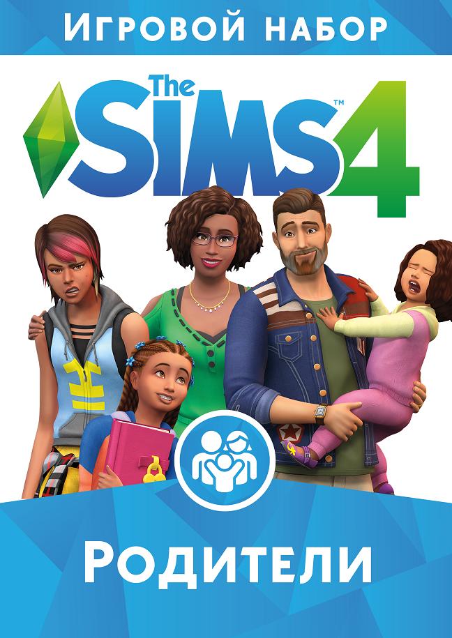 The Sims 4: Родители — Википедия