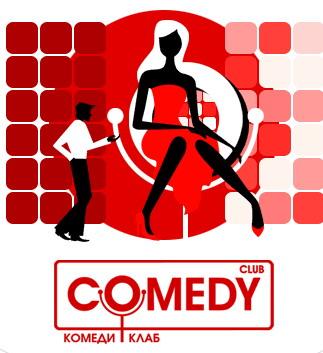 comedy club ukraine скачать:
