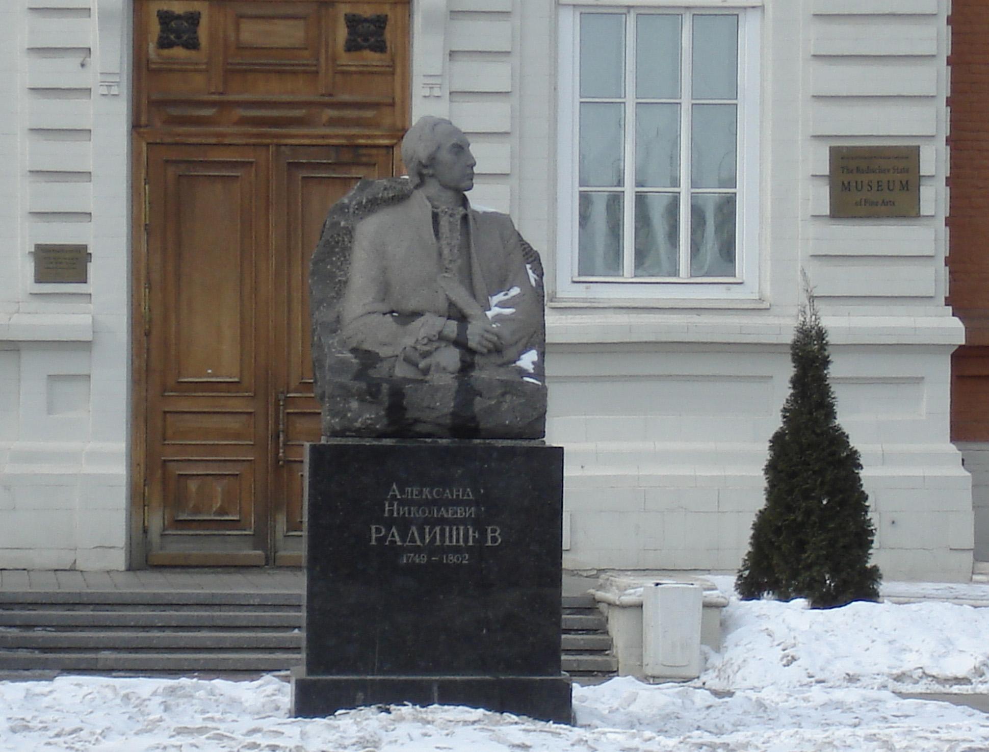 Памятники саратов цены у моря кому поставлены памятники в тольятти