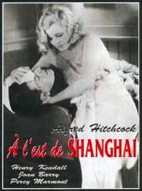 East of Shanghai (1931).jpg