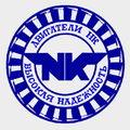 Самарский научно-технический комплекс имени Н. Д. Кузнецова — Википедия
