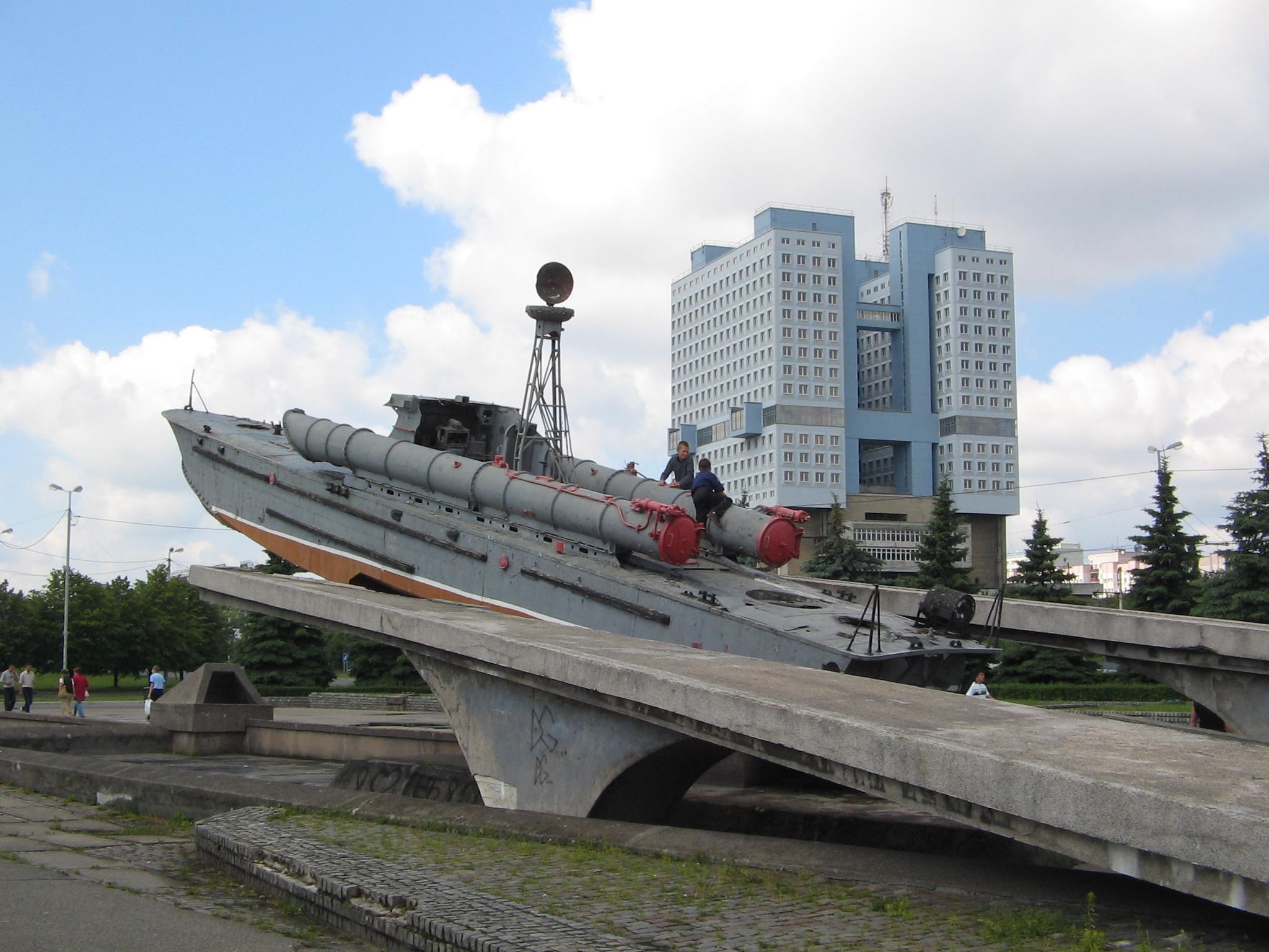 Калининград — Википедия