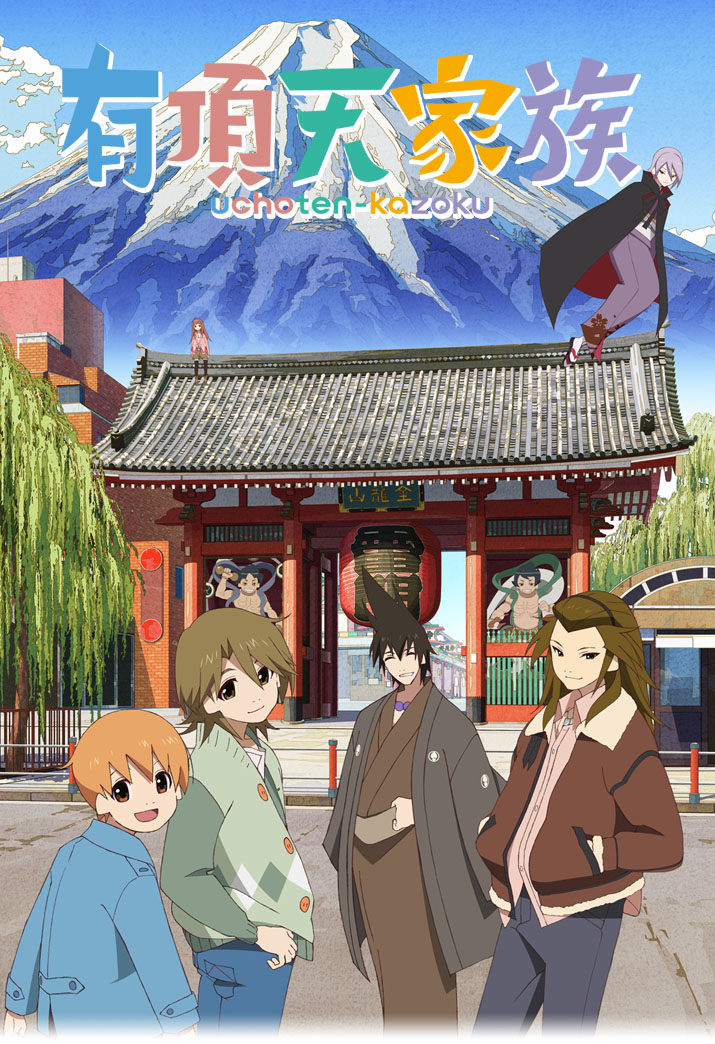 Picture of a TV show: Uchouten Kazoku