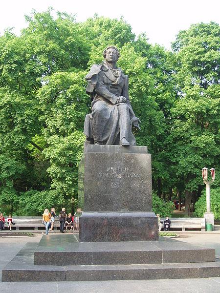 сочинение описание памятника пушкина в киеве