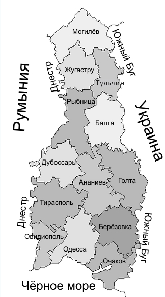 Неизвестные страницы румынской оккупации Транснистрии (Заднестровья) 1941-1944 гг.