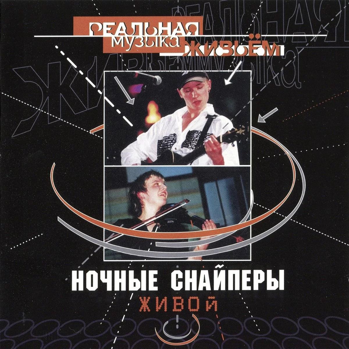 http://upload.wikimedia.org/wikipedia/ru/b/ba/Живой.jpg