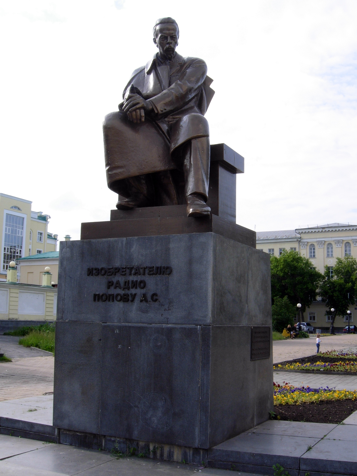 статья владимира деминцева в уральском рабочем