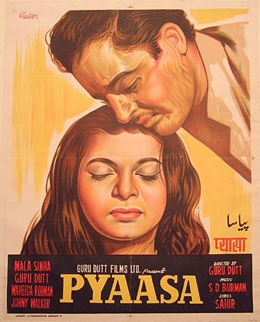 Жажда 1957  кинопоиск