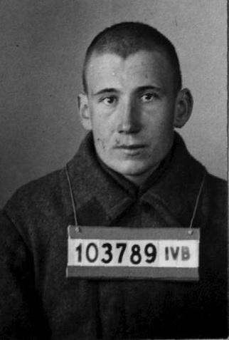 Файл:Васенин Николай Максимович (1942).jpg