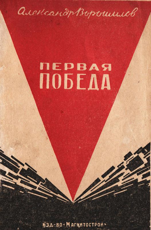обложка на книгу картинки