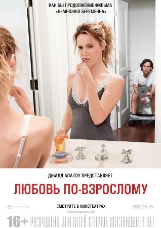 Английский Словарь С Транскрипцией Онлайн  prostobooks