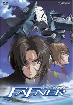 Soukyuu no Fafner TV m1.jpg