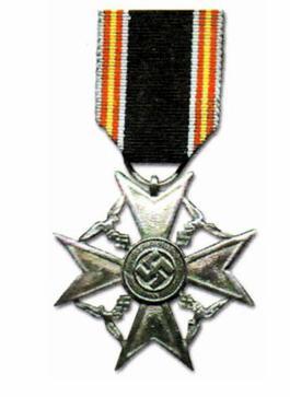 Файл:Крест Славы легиона «КОНДОР».jpg