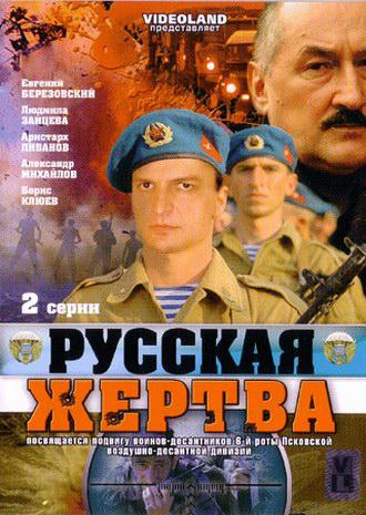 российские фильмы новинки российского кино 2016 смотреть