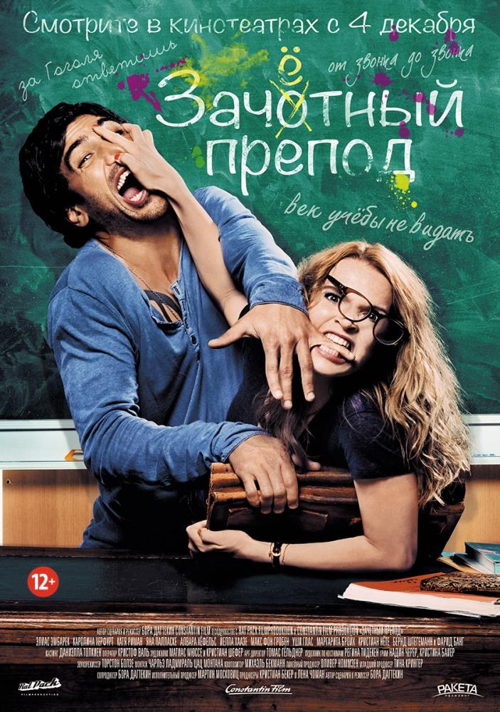 скачать фильмы через торрент бесплатно порно школьницы