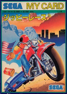 Zippy Race (cover).jpg