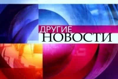 вечерние программы на канале россия