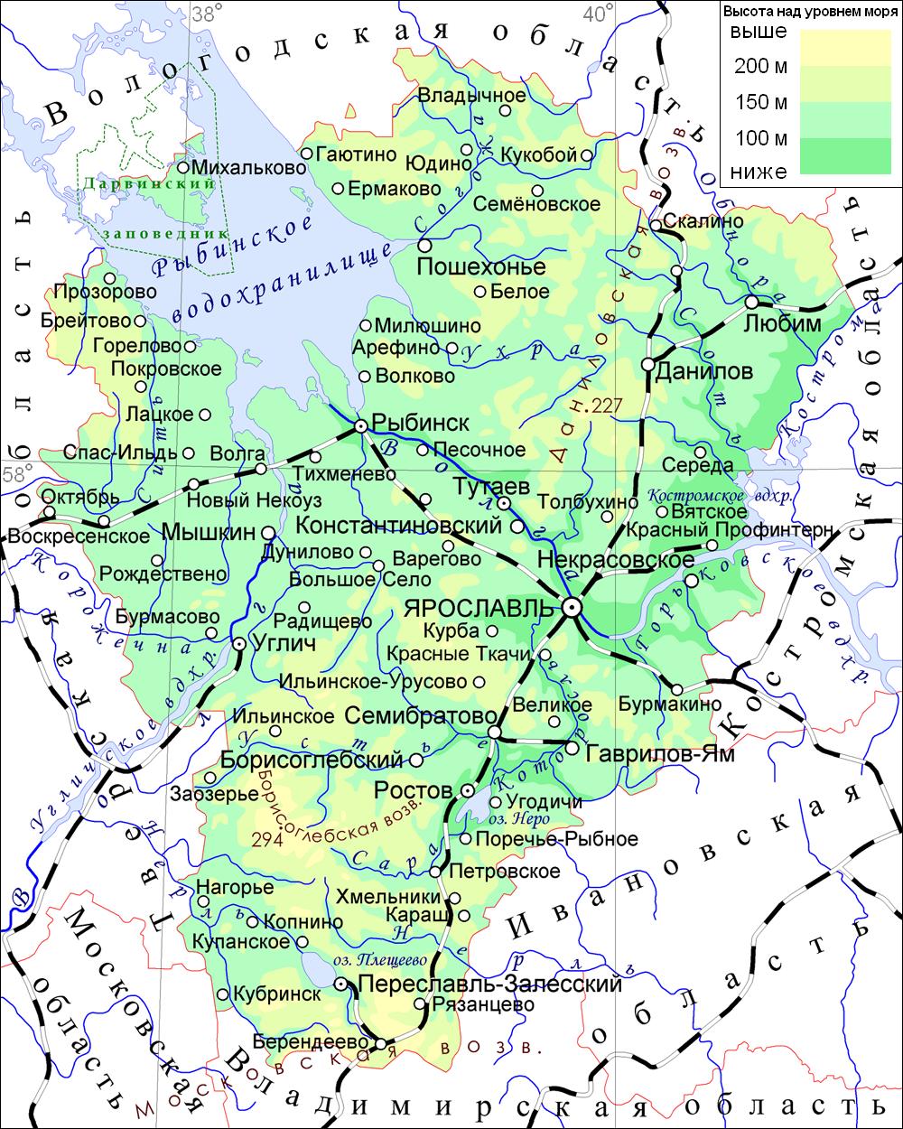Файл:Ярославская область.png — Википедия