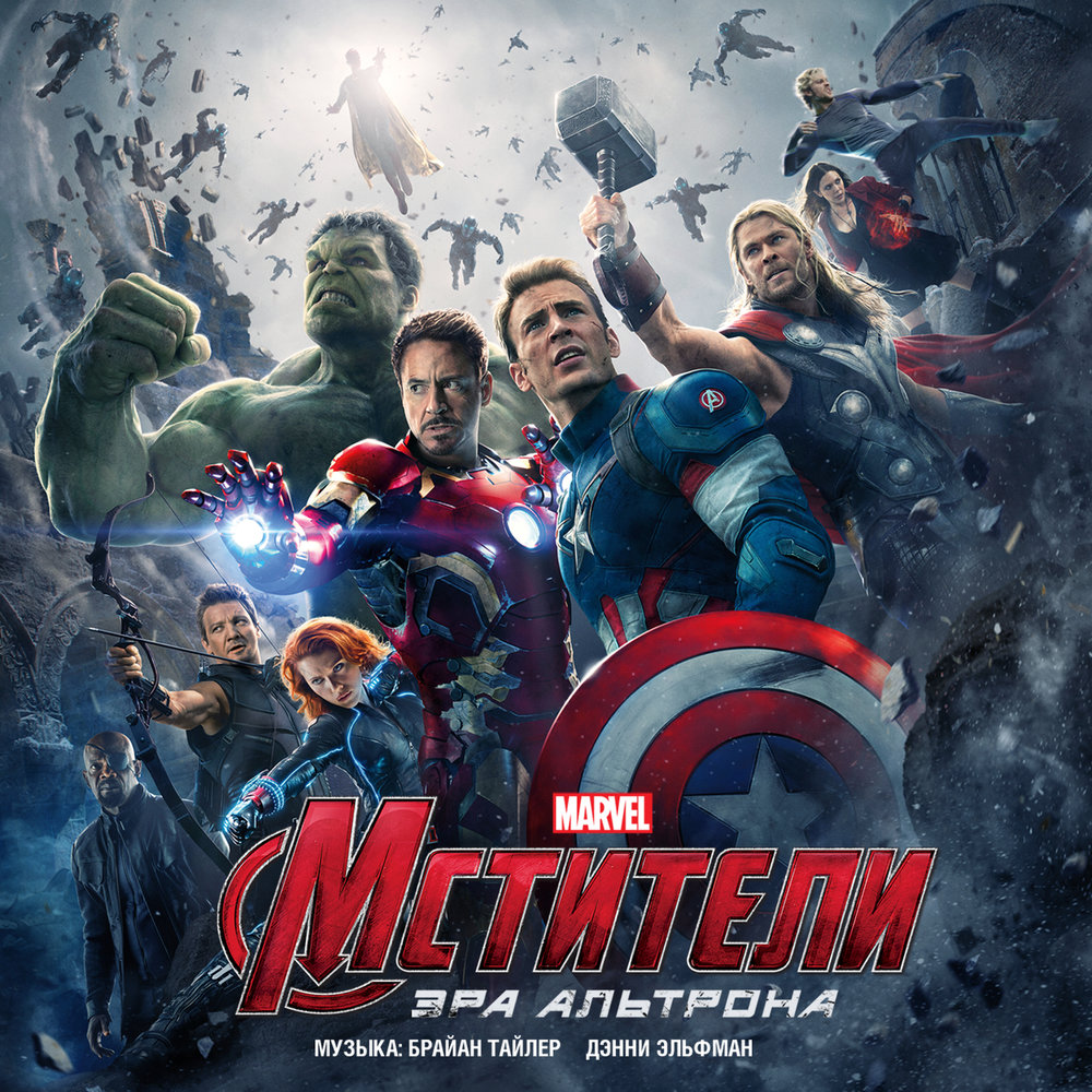 Age of ultron pictures avengers