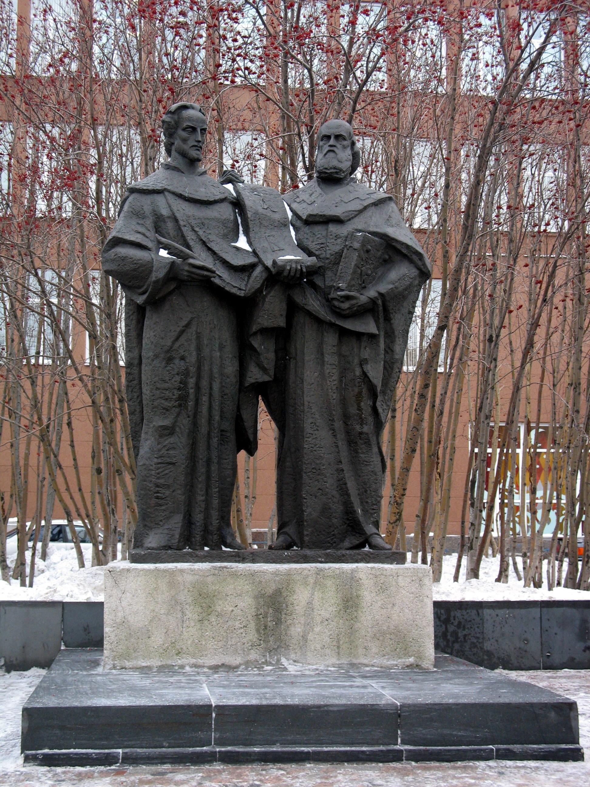 Памятник Кириллу и Мефодию в Мурманске