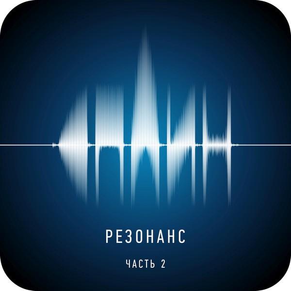 Среди зимы — сплин. Listen online on yandex. Music.