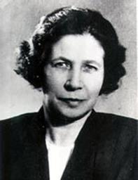 В. Осеева