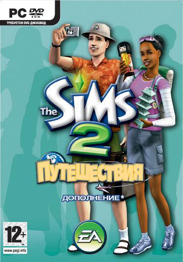 Sims 3 Путешествия Скачать Торрент