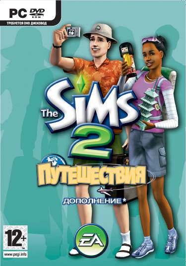 ***The Sims 2*** The_Sims_2_Bon_Voyage