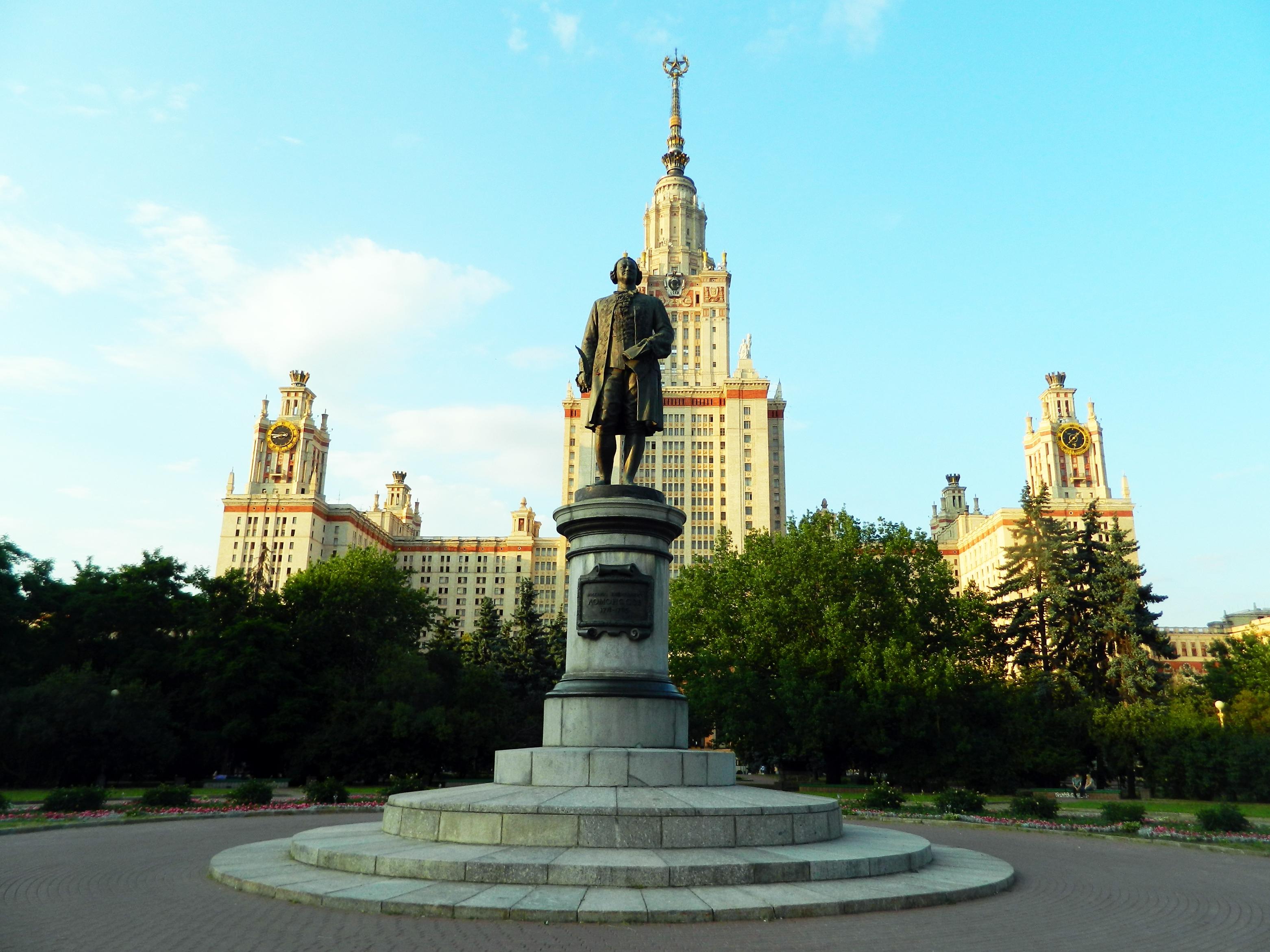 Памятник Ломоносову (Москва, Воробьёвы горы) — Википедия