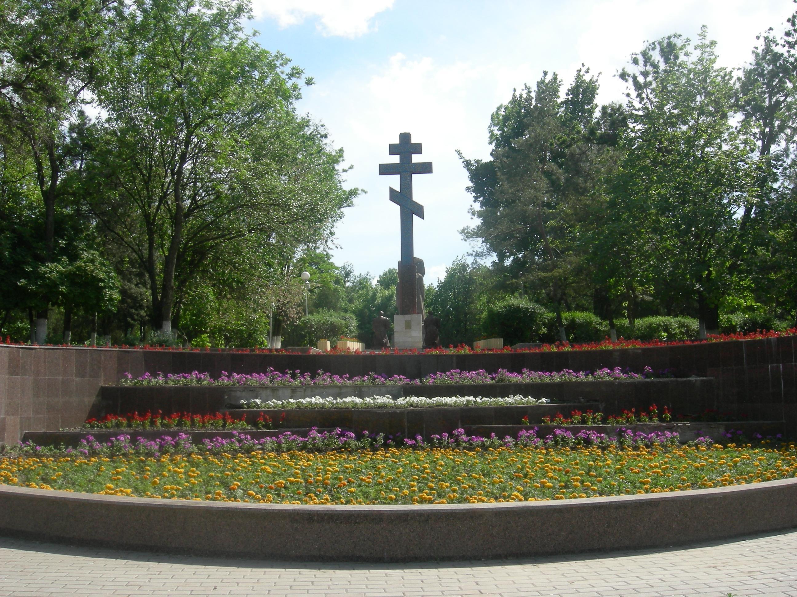 Эконом памятник Волна Батайск памятник на могилу Верещагино