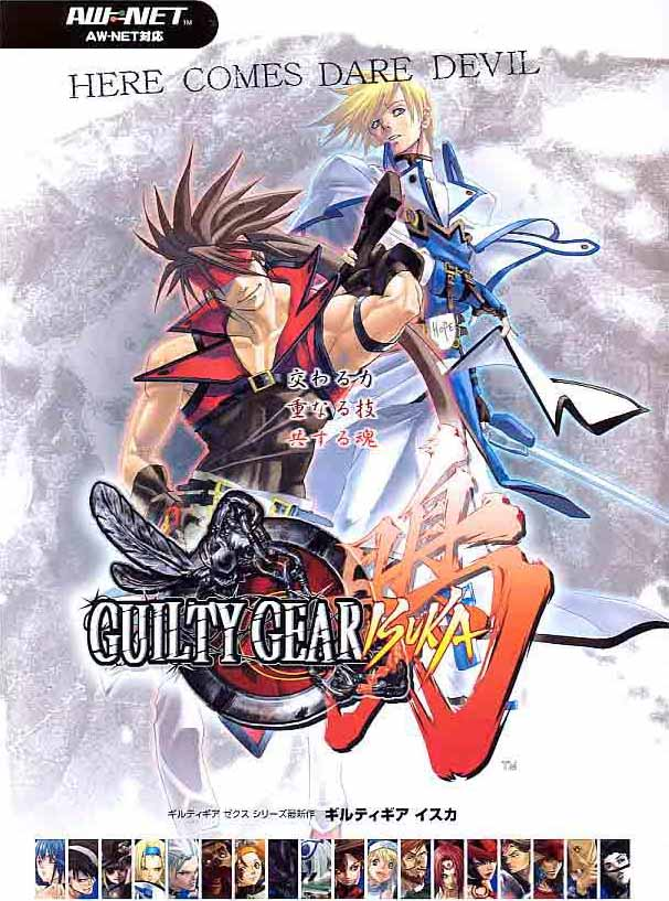 скачать Guilty Gear Isuka торрент - фото 6