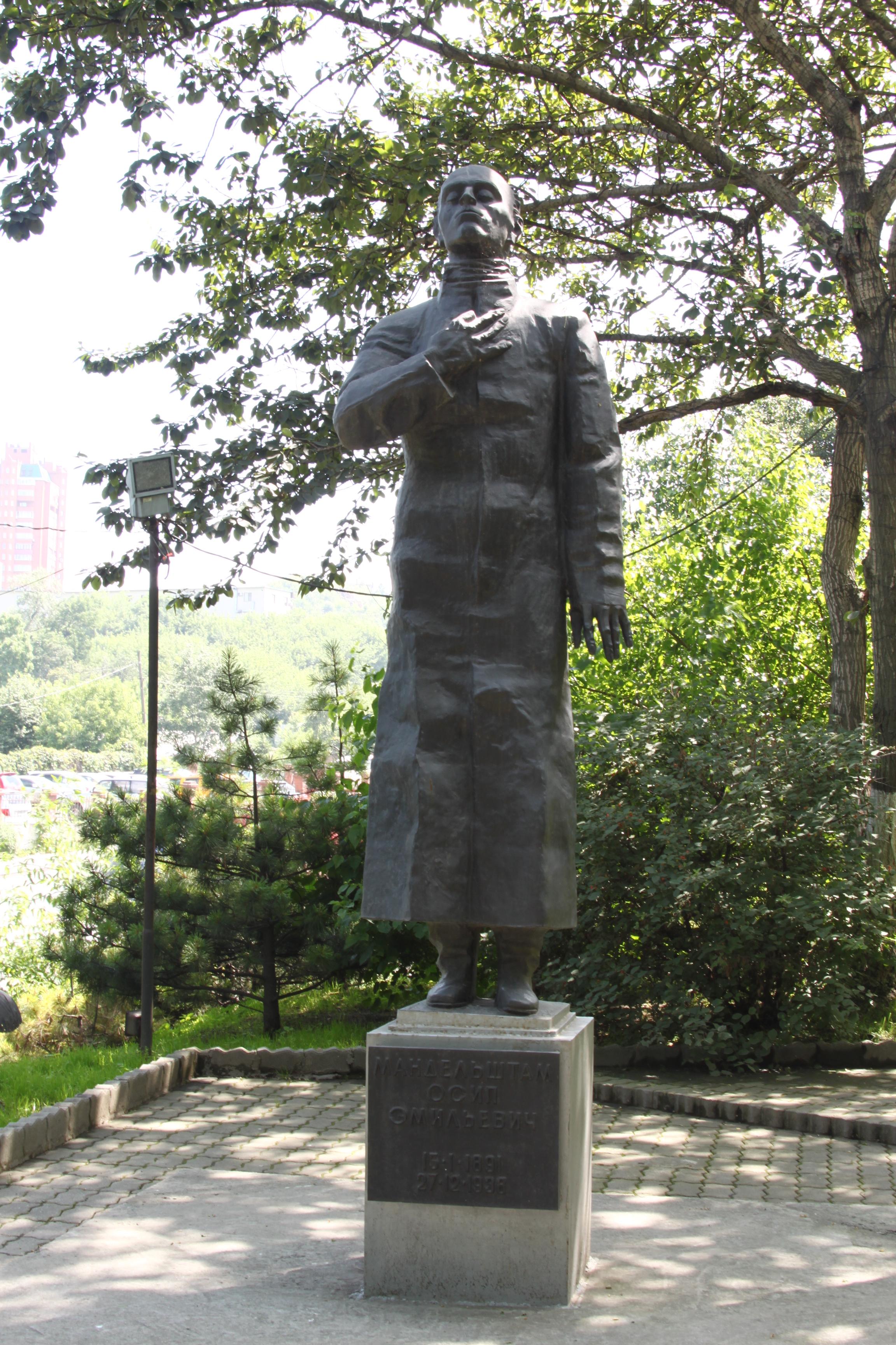 Памятники в воронеже с описанием японские памятники кемерово цены ульяновск