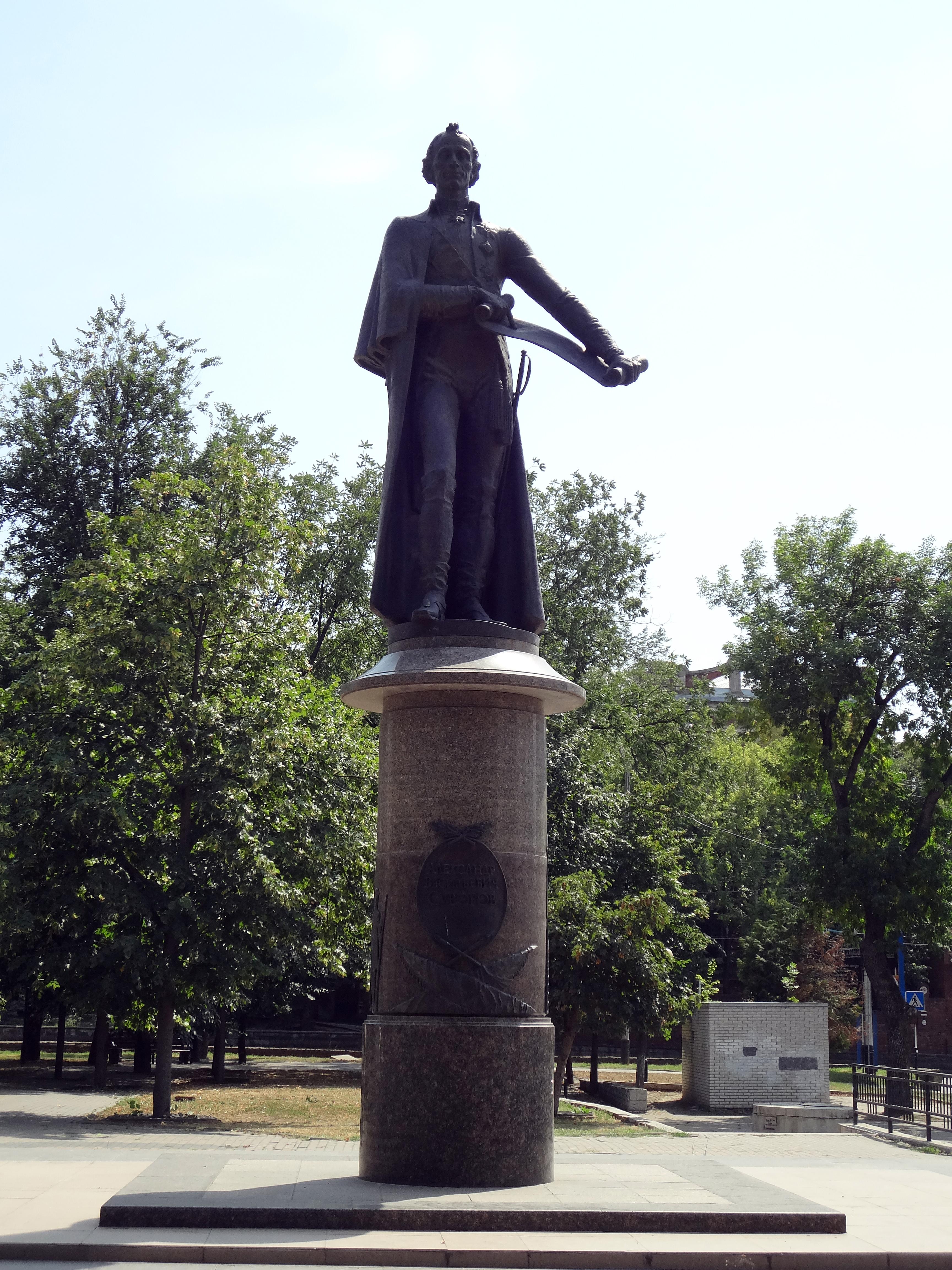 Памятники краснодар с описанием памятники на кладбище цена новосибирск