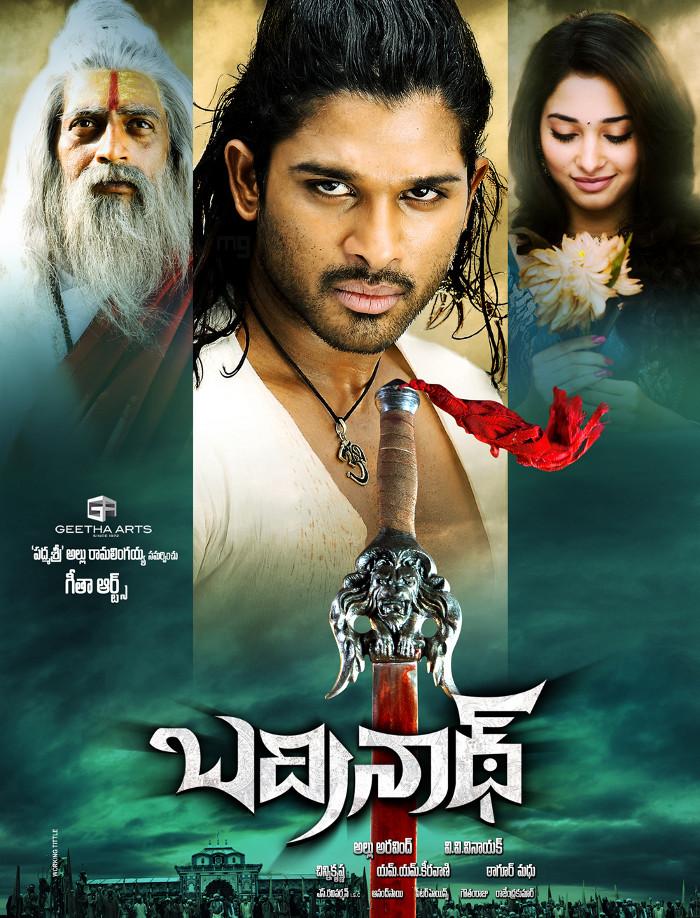 кино кришна 3 индийский фильм