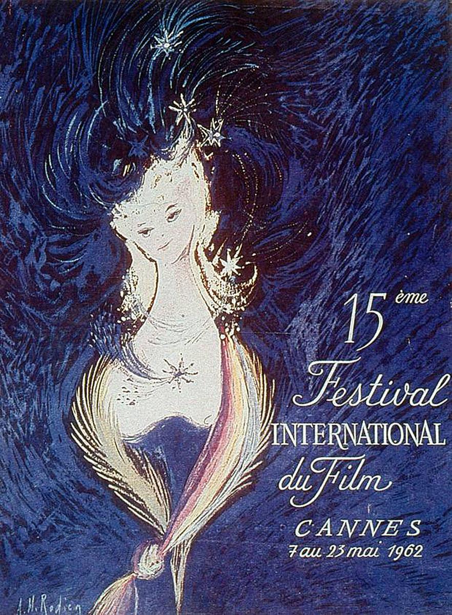 Постеры каннского кинофестиваля
