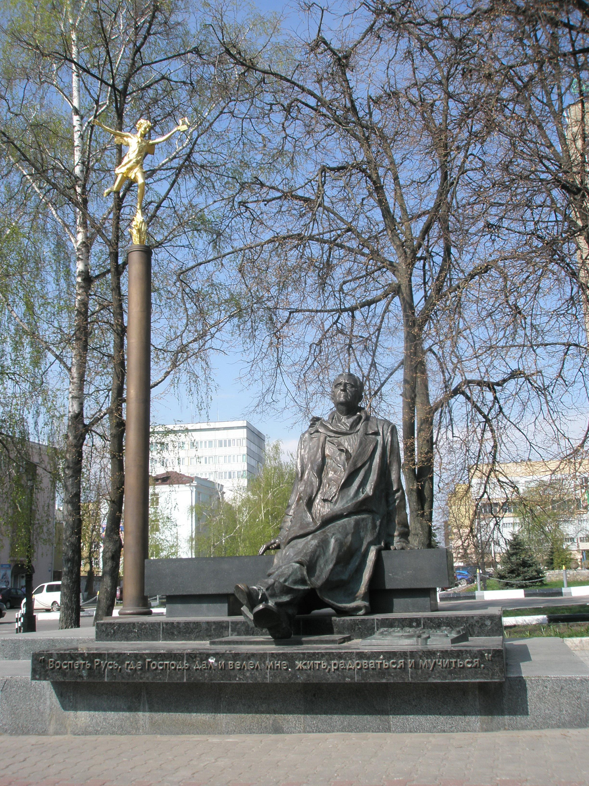Памятники в курске описание цена на памятники на и цены