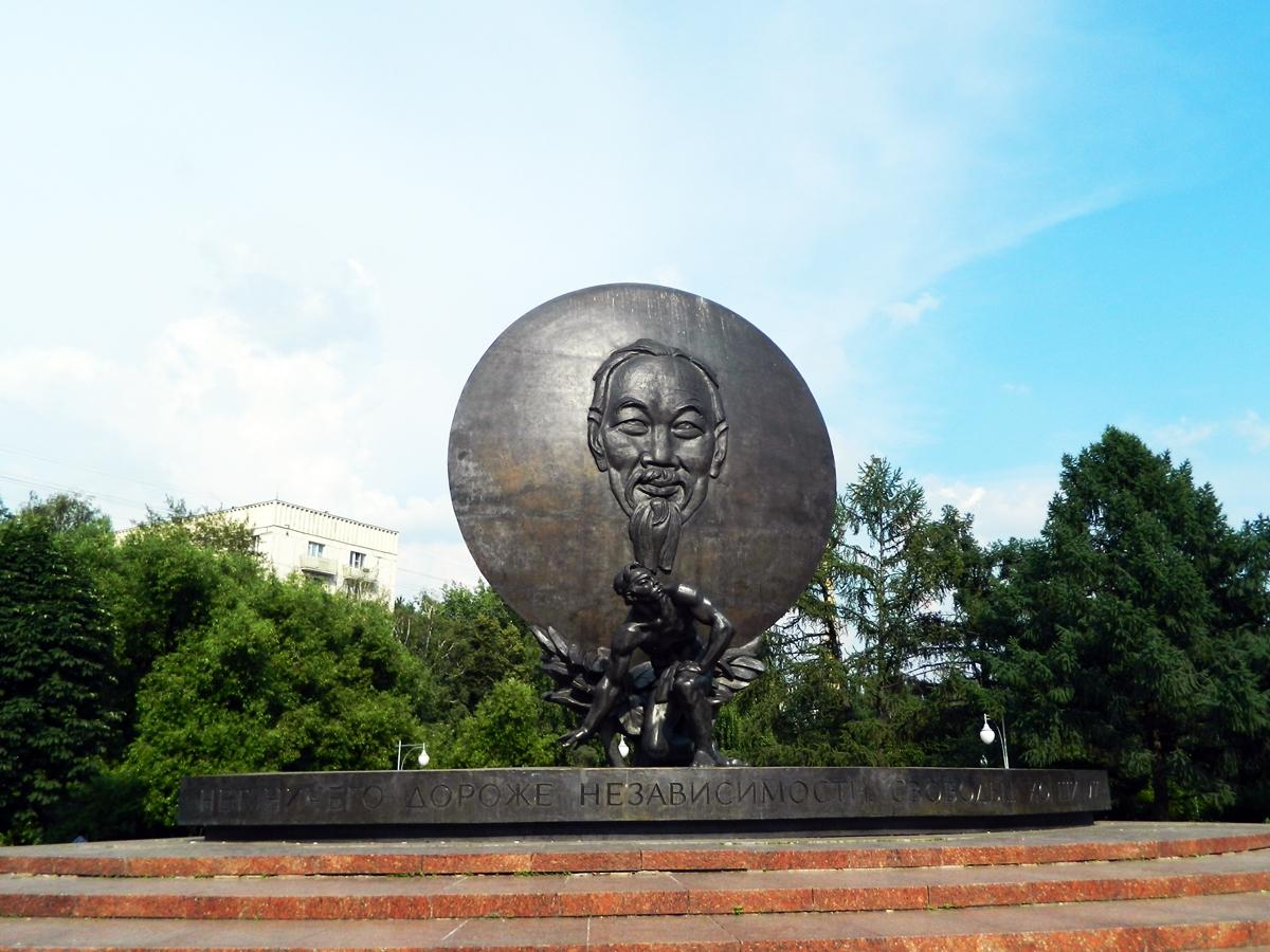 Хо Ши Мин — Википедия