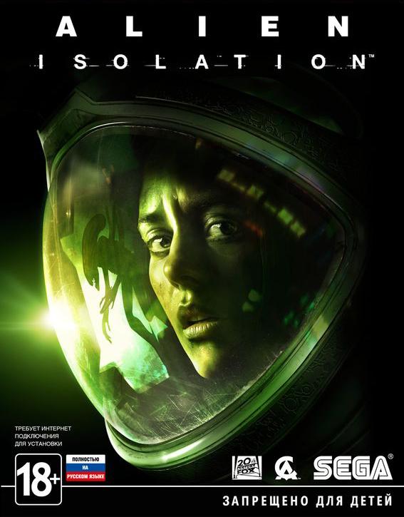 Скачать alien isolation через торрент