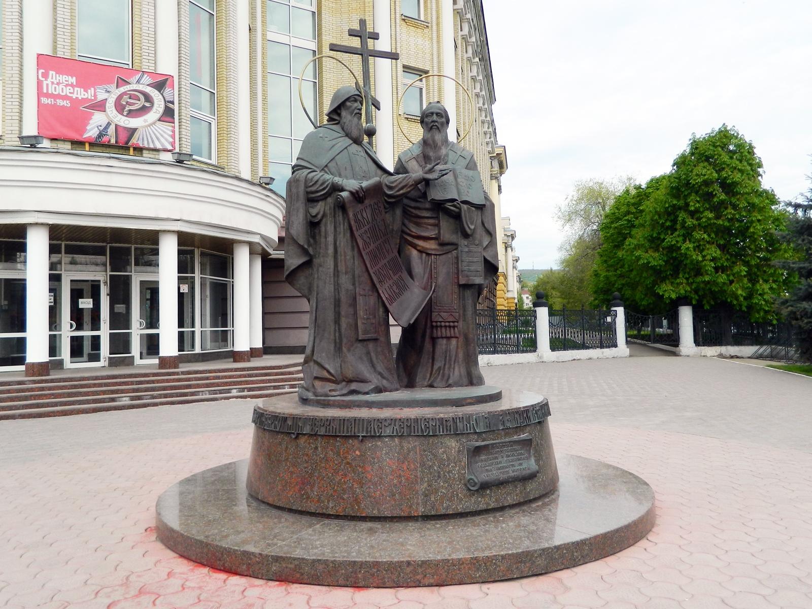 Памятники фото и цены саратов д мастерские по изготовление памятников евпатория