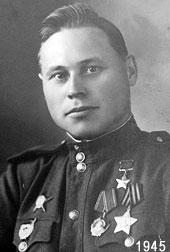 Кто был в 30-годы военком кологривского уезда