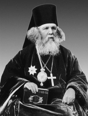 https://upload.wikimedia.org/wikipedia/ru/c/ca/Clergy_vn.jpg