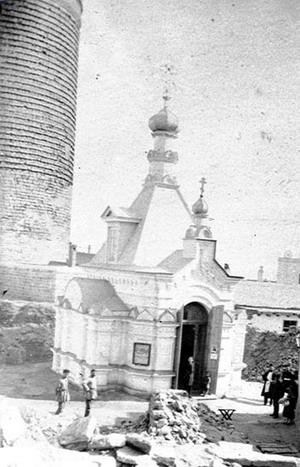 Часовня апостола Варфоломея в Баку на предполагаемом месте казни апостола. Разрушена в 1937 году