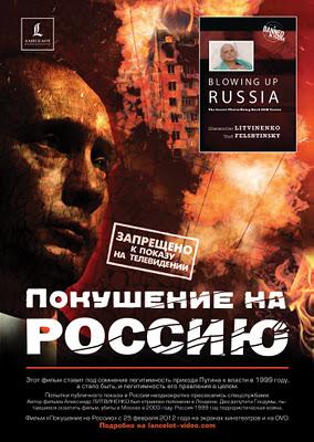 Файл:Покушение на Россию (постер фильма).jpg