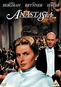 Своими руками фильм 1956