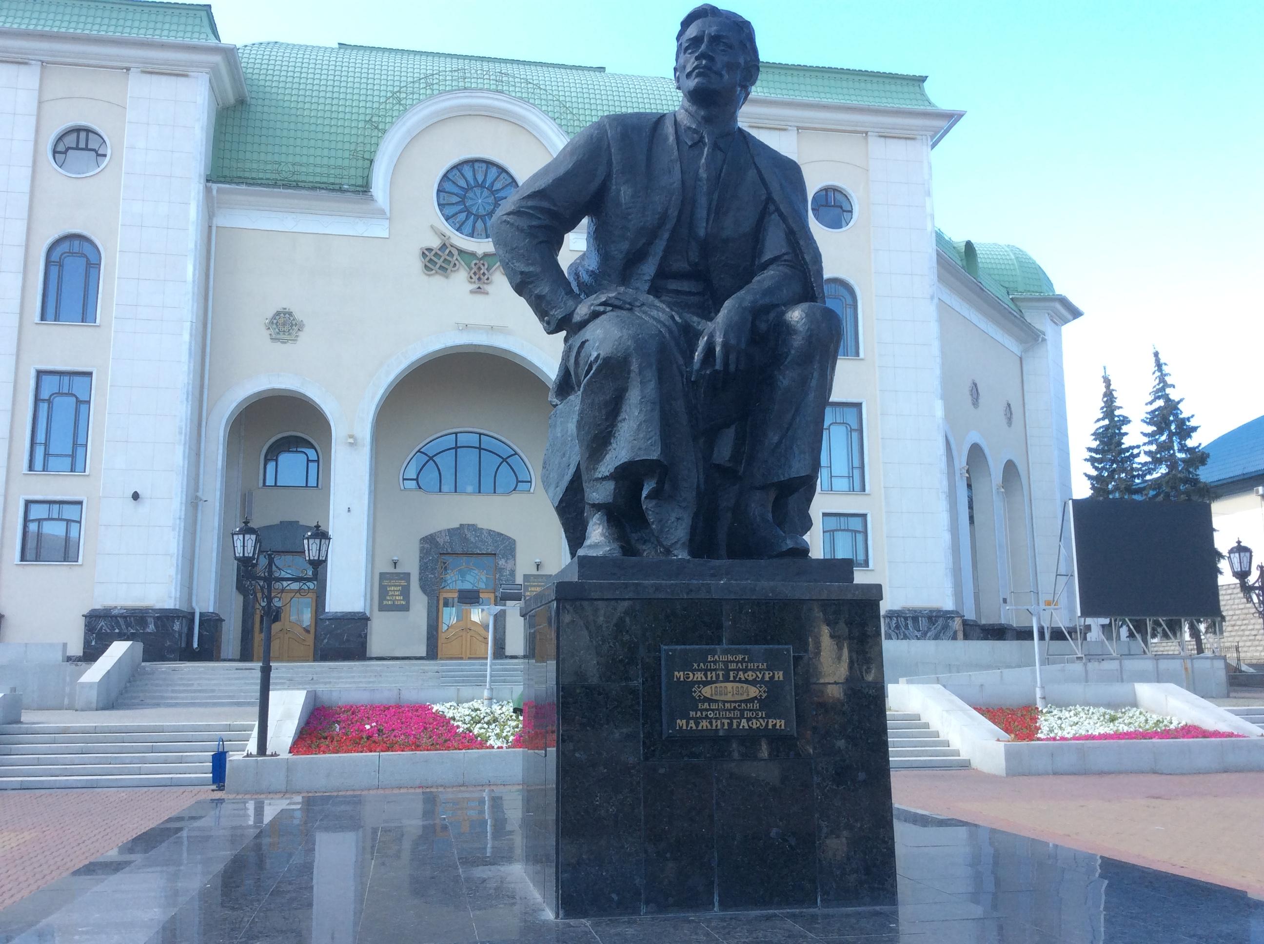 Памятник отцу в уфе на горсовете могильные памятники цены в кемерово   посредников