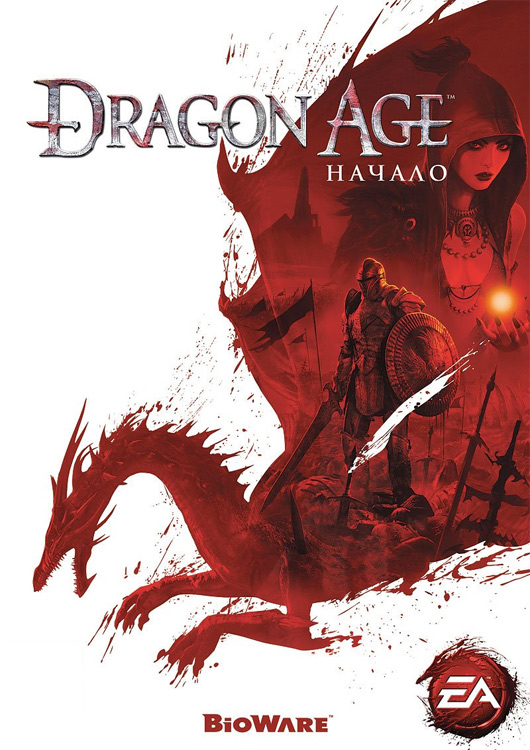 Обзор игры Dragon Age: Origins - YouTube