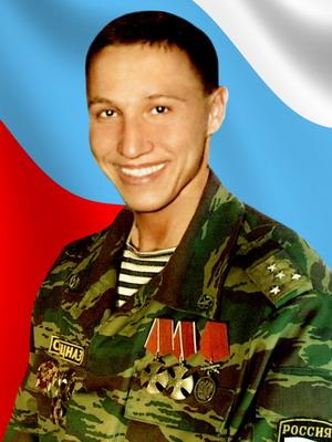 https://upload.wikimedia.org/wikipedia/ru/c/cf/Sirazetdinov%2C_Timur_Galliyevich.jpg