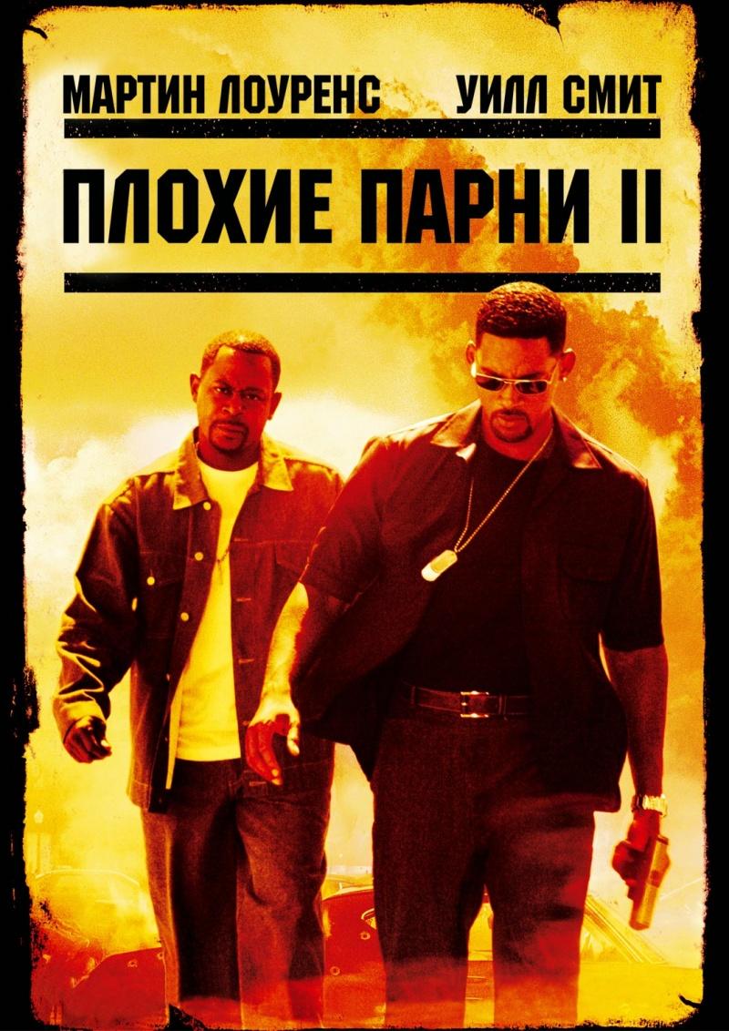 скачать игру Bad Boys 2 с русской озвучкой - фото 8
