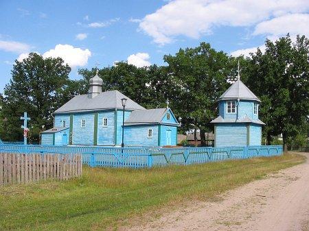 Церковь XVIII века сгорела в д. Леликово на границе с Украиной